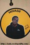 Sign_movado